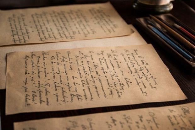 Η επικοινωνία στον Πόντο και οι επιστολές