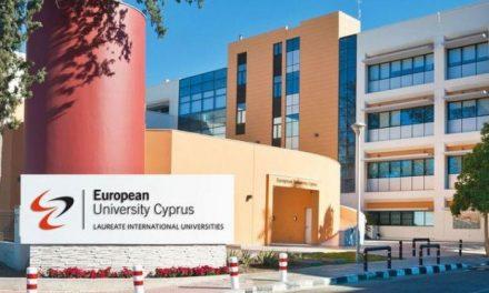 Αφιέρωμα στην πολιτιστική δράση του Ευρωπαϊκού Πανεπιστημίου Κύπρου