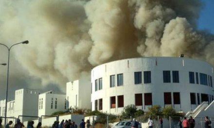 Αύριο ανακοινώνονται τα μέτρα για την αποκατάσταση των καταστροφών στο Πανεπιστήμιο Κρήτης