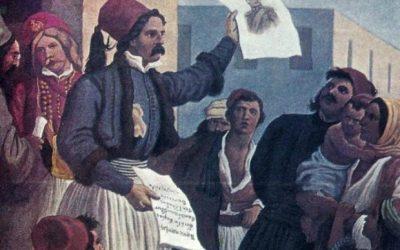 Παράθεμα – Πηγή Ιστορίας ΟΠ Γ' Λυκείου «Η διαμόρφωση και λειτουργία των πολιτικών κομμάτων στην Ελλάδα»