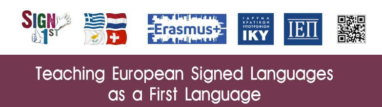 Διεθνές Συνέδριο για τη διδασκαλία Ευρωπαϊκών Νοηματικών Γλωσσών