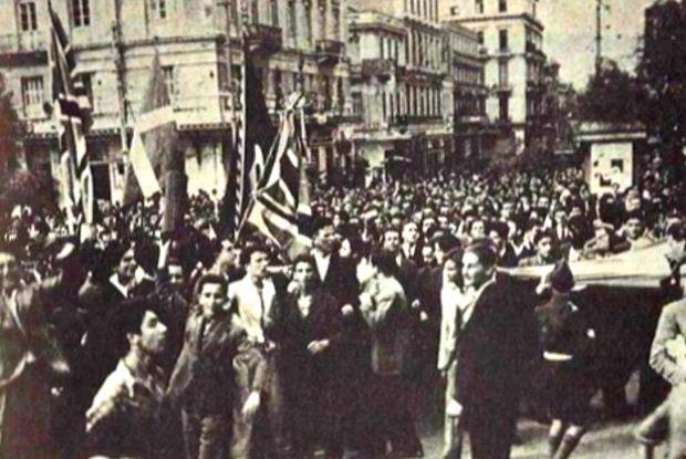 12 Οκτωβρίου 1944: η απελευθέρωση των Αθηνών