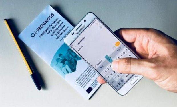 Ερευνητές του ΑΠΘ αναπτύσσουν μέθοδο ανίχνευσης συμπτωμάτων της νόσου Πάρκινσον μέσω smartphone