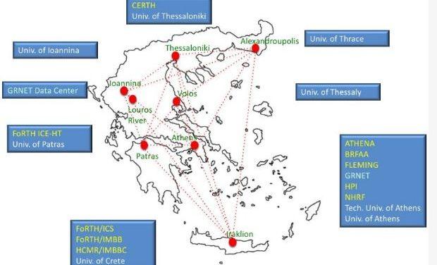 Πλήρες μέλος της Ευρωπαϊκής Ερευνητικής Υποδομής βιοδεδομένων ELIXIR η χώρα μας
