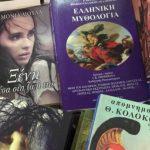 biblio-bazaar-thessaloniki