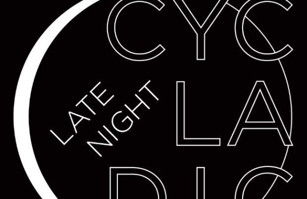 «CYCLADIC LATE NIGHT» Late Night Opening στο Μουσείο Κυκλαδικής Τέχνης