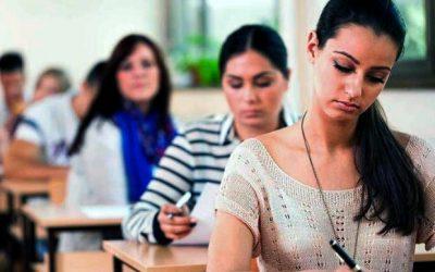 Ένταξη Σχολικών Μονάδων Β/θμιας Εκπαίδευσης στις Ζώνες Εκπαιδευτικής Προτεραιότητας (ΖΕΠ)