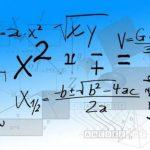 mathimatika gel
