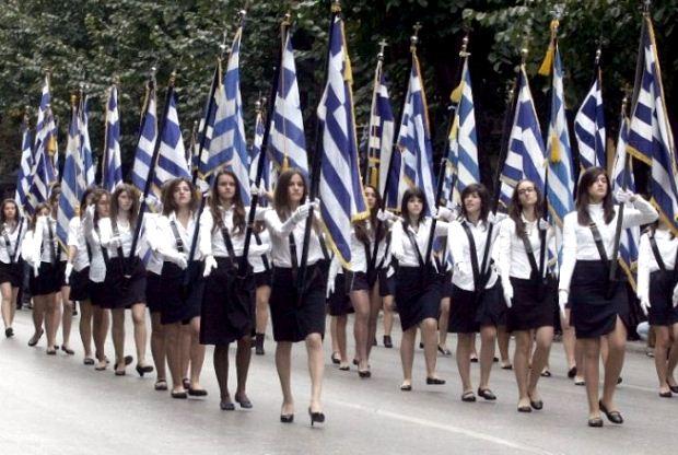 Εγκύκλιος του ΥΠΑΙΘ: Διευκρινίσεις σχετικά με την επιλογή σημαιοφόρων στα Δημοτικά σχολεία