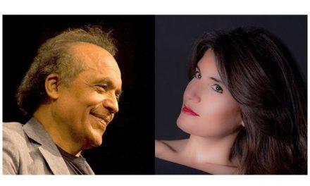 Διήμερη μουσική παράσταση στον ΙΑΝΟ με τους Λάκη Χαλκιά και Μπέττυ Χαρλαύτη