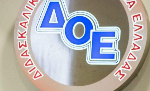 Συλλαλητήριο στο Υπ. Παιδείας και 3ωρη στάση εργασίας την Παρασκευή 1/2 εξήγγειλε η ΔΟΕ
