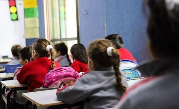 Ένωση Διευθυντών: Προτάσεις για την αναβάθμιση του Ολοήμερου σχολείου