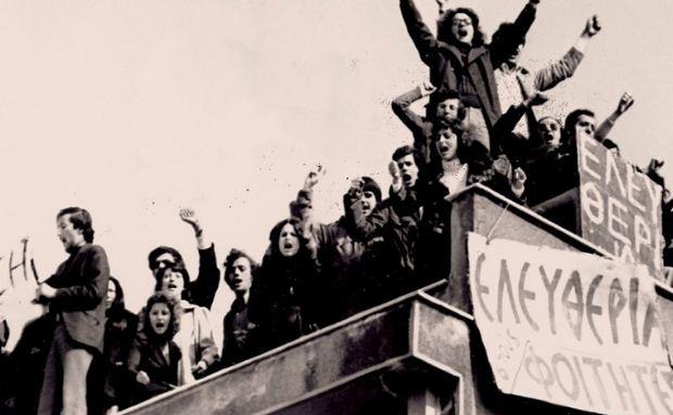 Η Εξέγερση του Πολυτεχνείου, Νοέμβριος 1973 – Ο κατάλογος των θυμάτων, η δίκη (e-book)