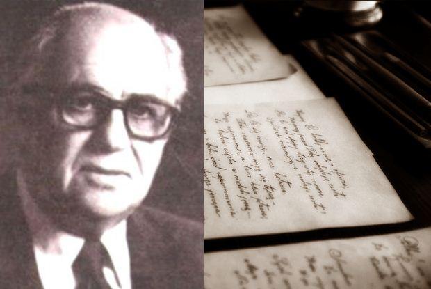 Μεγάλοι Πόντιοι λογοτέχνες, φορείς ενός πολιτισμού, Ηλίας Τσιρκινίδης