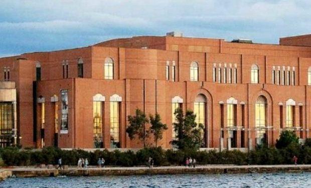 Επιστολή παραίτησης του ΔΣ του Οργανισμού Μεγάρου Μουσικής Θεσσαλονίκης προς την υπουργό Πολιτισμού και Αθλητισμού