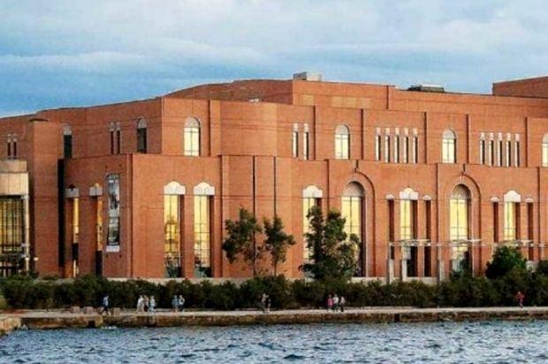 Εντός των ημερών η προκήρυξη της θέσης Καλλιτεχνικού Διευθυντή στο Μέγαρο Μουσικής Θεσσαλονίκης