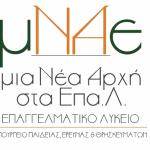 mia nea arxi sta epal-banner-new