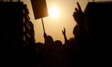 Παράσταση διαμαρτυρίας εκπαιδευτικών στην ΠΔΕ Κεντρικής Μακεδονίας