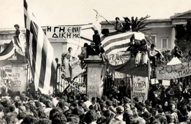 Α' ΕΛΜΕ Θεσ/νίκης: 45 χρόνια από την εξέγερση του Πολυτεχνείου