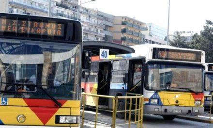 Πώς να προστατευτείτε από κλοπές μέσα σε αστικά λεωφορεία και χώρους με συνωστισμό