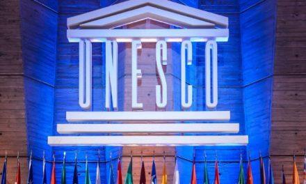 Σημαντική διάκριση της Ελλάδας στην UNESCO