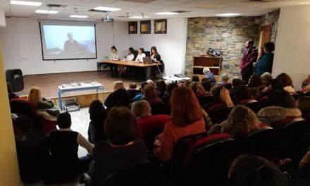 Βιβλιοπαρουσίαση στo δημαρχιακό μέγαρο Αλοννήσου