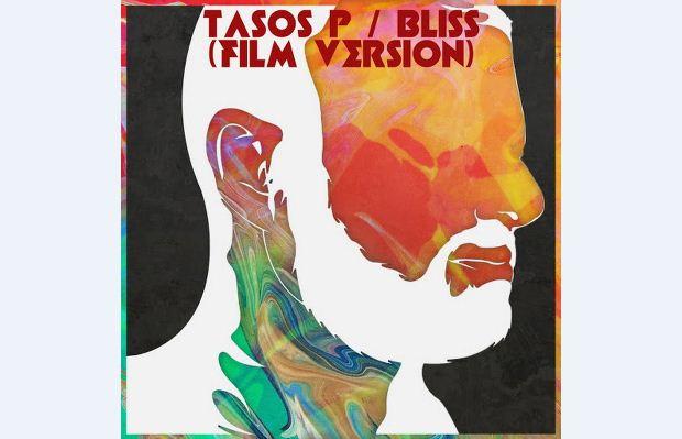 Στην 1η θέση του GR Top-100 η house version του «Bliss (Film Version)» του Τάσου Πέτσα