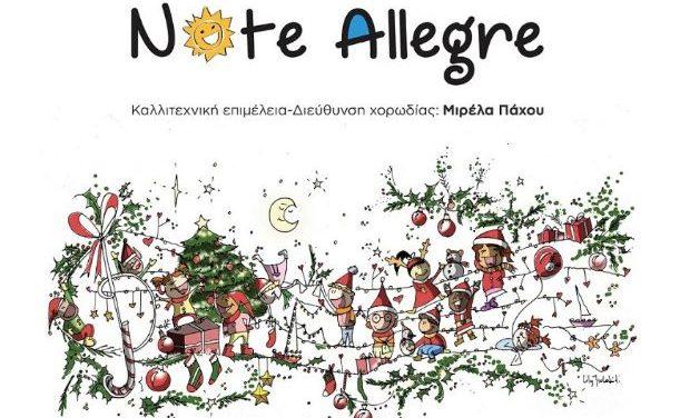 Μουσική Παράσταση με τη χορωδία Note Allegre, σε καλλιτεχνική επιμέλεια Μιρέλας Πάχου