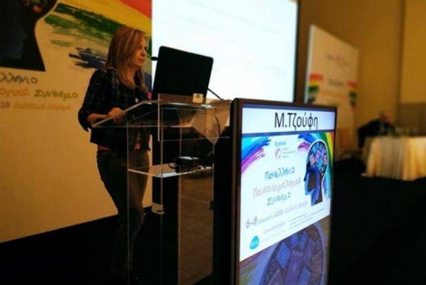 Ομιλία Μ. Τζούφη στο Πανελλήνιο Παιδονευρολογικό Συνέδριο