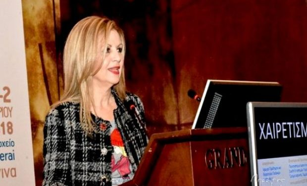 Ομιλία της Μ. Τζούφη στη Διημερίδα για τα Σπάνια Νοσήματα στην Παιδική Ηλικία