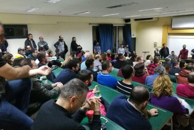 Πραγματοποιήθηκε με επιτυχία η 2η Συνάντηση Αποφοίτων των ΤΕΙ Αθήνας και ΑΕΙ Πειραιά Τεχν. Τομέα