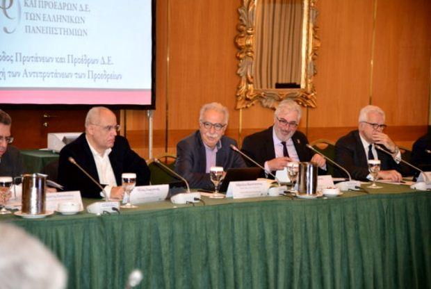 Ολοκληρώθηκαν οι εργασίες της 89ης Συνόδου των Πρυτάνεων – Η τοποθέτηση του Υπουργού Παιδείας
