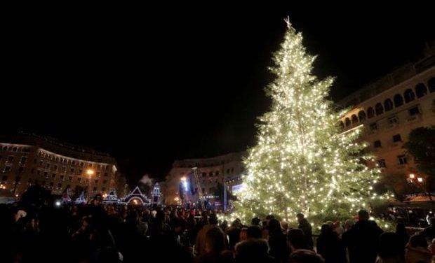 Το πρόγραμμα εορταστικών εκδηλώσεων του Κέντρου Πολιτισμού Περιφέρειας Κεντρικής Μακεδονίας