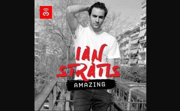 Ian Stratis - «Amazing»