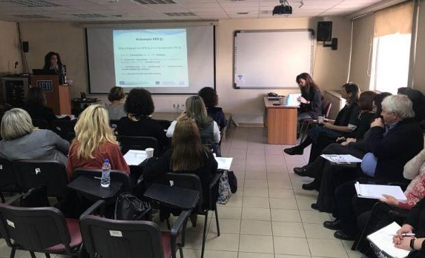 Πραγματοποιήθηκε η ημερίδα επιμόρφωσης των Συντονιστών Εκπαιδευτικού Έργου Ξένων Γλωσσών