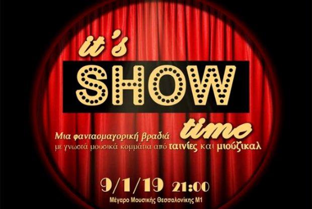 IT' S SHOW TIME! /SOLD OUT/Μέγαρο Μουσικής Θεσσαλονίκης