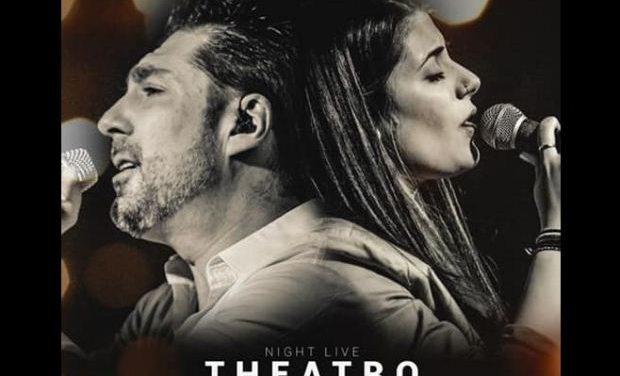 Εύη Κουτσαυτάκη και Σωκράτης Παπαϊωάννου Live 2.2 @Theatro Cafe-Music Bar
