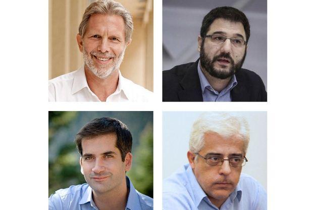 Π. Γερουλάνος, Ν. Ηλιόπουλος, Κ. Μπακογιάννης και Ν. Σοφιανός στις «Απρόβλεπτες Συναντήσεις» του ΙΑΝΟΥ