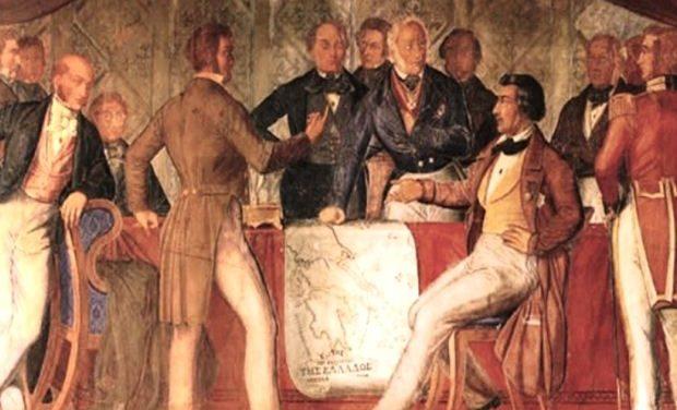 Το πρώτο σύγχρονο ελληνικό κράτος: Το πρωτόκολλο της 3ης Φεβρουαρίου 1830