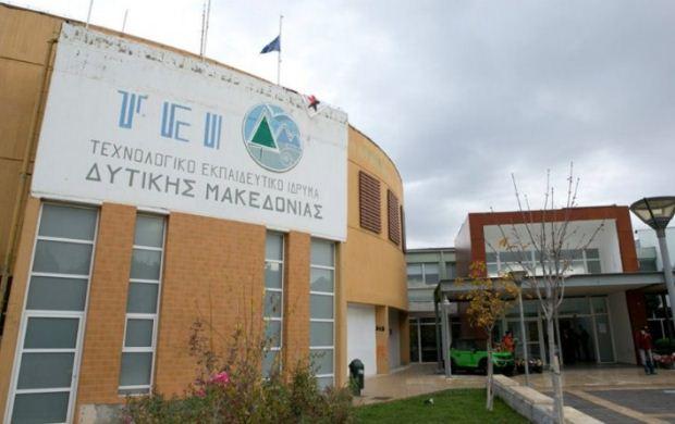 Σε δημόσια διαβούλευση το ν/σ για τη συνέργεια Πανεπιστημίου και ΤΕΙ Δ. Μακεδονίας