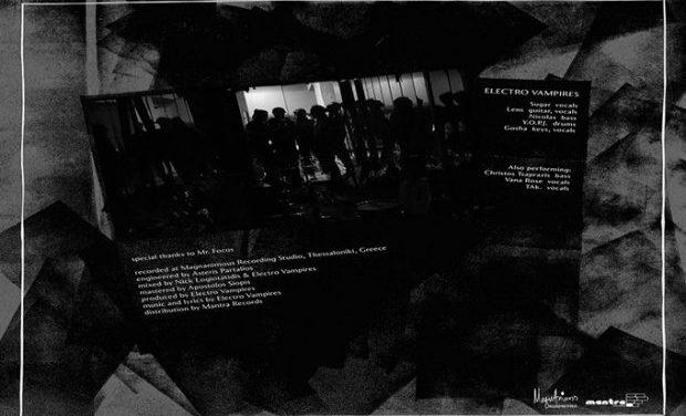 Νέο album  από τους Electro Vampires – Ignorance and Violence