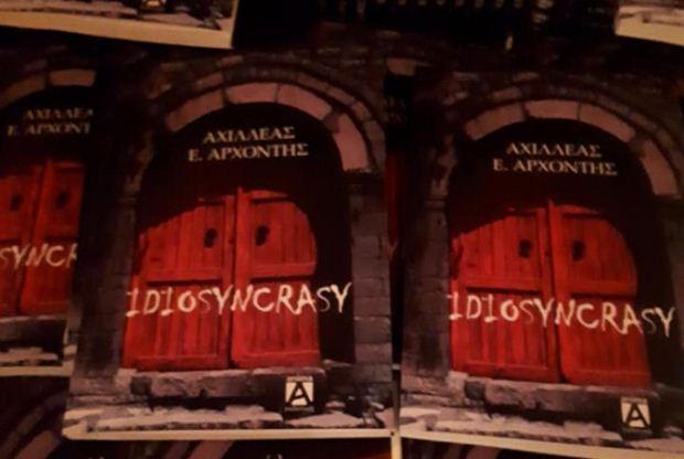 «Idiosyncrasy»