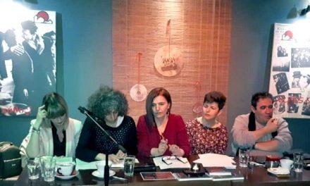 Με επιτυχία η παρουσίαση του βιβλίου του Αχιλλέα Ε. Αρχοντή «Idiosyncrasy» στο Μπαράκι του Μύλου