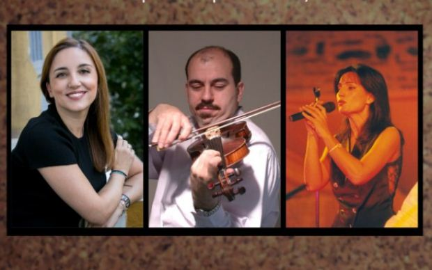 Κυριάκος Γκουβέντας, Ανθή Τατσιούλη και Γιώτα Τσόκα live 8/4 στη Θεσσαλονίκη