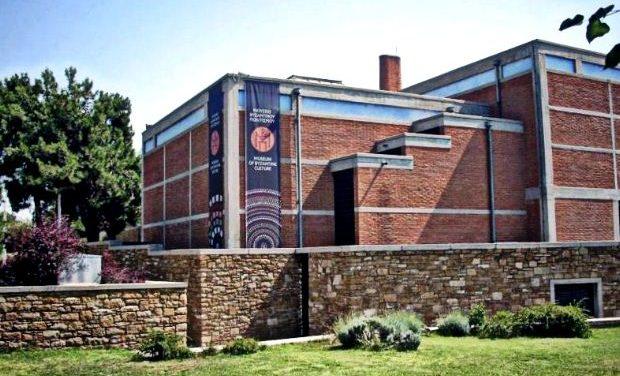 Πολιτιστικές εκδηλώσεις στο Μουσείο Βυζαντινού Πολιτισμού, Αύγουστος 2019