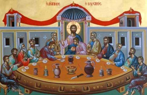 Μ. Εβδομάδα: Η Μεγάλη Πέμπτη στην Ορθόδοξη Εκκλησία – Ο Μυστικός Δείπνος