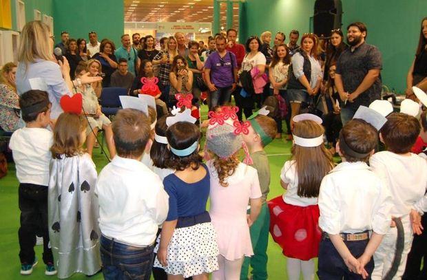 Παιδική και Εφηβική γωνιά της 16ης Διεθνούς Έκθεσης Βιβλίου Θεσσαλονίκης