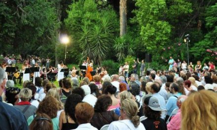 Athens Gardens Festival 2019  – Η μουσική δωματίου στους κήπους της Αθήνας, 14 έως 16 Ιουνίου