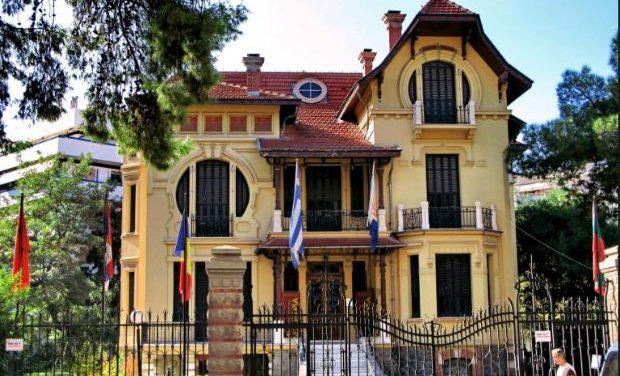 Νοέμβριος 2019 στη Δημοτική Πινακοθήκη Θεσσαλονίκης