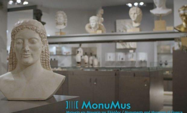 Η μαγεία της αρχαίας ελληνικής τέχνης αναβιώνει στα εργαστήρια του ΤΑΠ